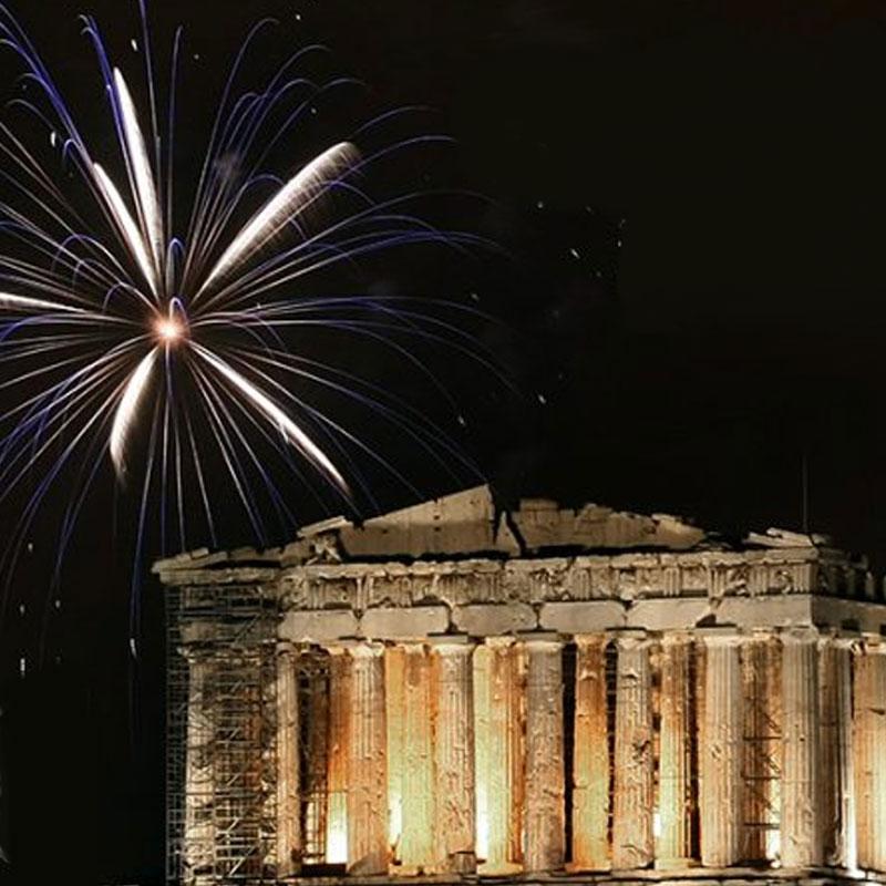 fotos de navidad de Atenas