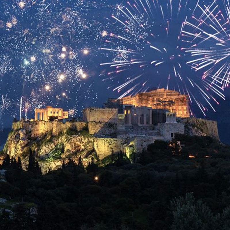 imágenes de navidad de Atenas