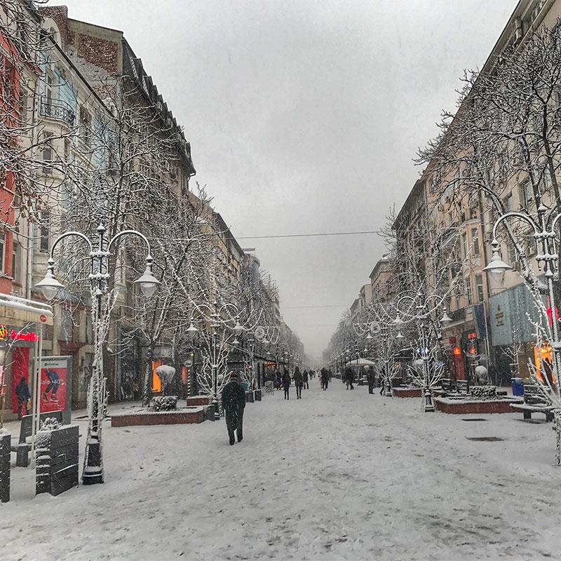 imágenes de navidad de Bulgaria